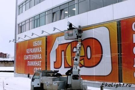 Модуль светодиодный AQUAEL Leddy Tube Retrofit 10Вт Sunny
