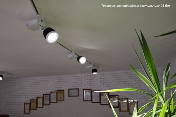 Risoluto_LED_26_w
